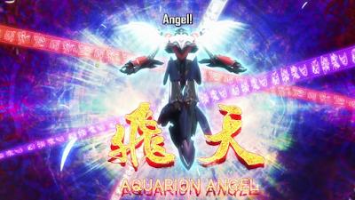Aquarion Logos 4 by SubZero