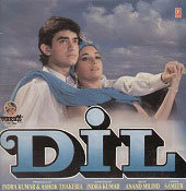 Watch Dil (1990) Hindi Movie Online