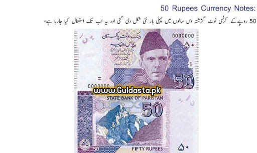 1 dollar in pakistani rupees,aed currency,australian currency,austria currency,bolivian currency,cambodian currency,canada currency,cheapest currency,chinese currency,chinese currency symbol,cny currency,convert currency,costa rican currency,croatian currency,cruncy rate,currency,currency c,currency calculator,currency cinverter,currency club,currency co,currency comverter,currency conventer,currency conversion,currency converter,currency converter pakistan,currency convertet,currency convertor,currency convertr,currency exchange,currency exchange rate in pakistan,currency exchange rates,currency in bali,currency in pakistan,currency of countries,currency of pakistan,currency rate,currency rate in pakistan,currency rate in pakistan today,currency rate pakistan,currency rate today in pakistan,currency signs,currency symbols,dhs currency,dinar currency,dollar in pakistani rupees,dollar price in pakistan,dollar rate in pakistan,dollar rate in pakistan today,dollar rate in pakistani rupees,dollar rate pakistan,dollar rate today in pakistan,dollar to pakistani rupee rate today,dutch currency,egyptian currency,estonian currency,ethiopian currency,europe currency,exchange rate in pakistan,exchange rate pakistan,fiji currency,finland currency,foreign currency,foreign currency rates in pakistan,forex rate in pakistan today,forex rates in pakistan,forex rates pakistan,go currency,ice currency,icelandic currency,indian currency,indian currency rate,indian currency rate in pakistan,indonesian currency,iranian currency,karanci rate,kenya currency,korean currency,latvian currency,libyan currency,live currency rates,malaysian currency,mauritius currency,money currency,moroccan currency,myr currency,namibian currency,nigerian currency,norwegian currency,nz currency,oman currency,online currency converter,open currency rate in pakistan,open market currency rates in pakistan,pak forex,pakistan currency exchange,pakistan currency exchange rate,pakistan currency in indian rupees,pakistan currency rate,pakistan currency rate in india,pakistan currency rate today,pakistan exchange rate,pakistan forex rates,pakistan money,pakistan rate,pakistan rupee rate,pakistani currency,pakistani currency notes,pakistani rupee,pakistani rupee exchange rate,pakistani rupee rate,pakistani rupees,peru currency,pkr currency,polish currency,pound currency,rand currency,riyal rate in pakistan,rm currency,romanian currency,rs currency,russian currency,sa currency,saudi currency,sek currency,serbian currency,south african currency,sri lanka currency,strongest currency,tahiti currency,today currency,today currency rate,today currency rate in pakistan,today dollar rate in pakistan,tunisia currency,types of currency,us currency,us dollar rate in pakistan,us dollar rate in pakistan today,world currency,x currency,xe currency,xpf currency,yuan currency,zambian currency,zar currency