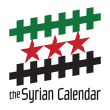 The Syrian Calendar