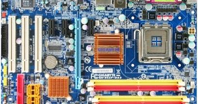 Gigabyte gagcm-s2c sound driver