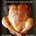 Y de esta nos salen plumas {Descarga recetario 20 recetas con pollo}
