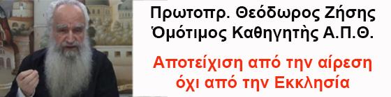 https://katanixis.blogspot.gr/2017/02/blog-post_28.html