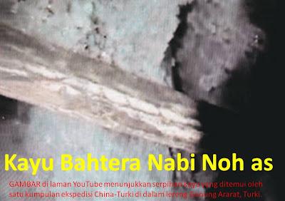 Kayu Bahtera Nabi Nuh a s