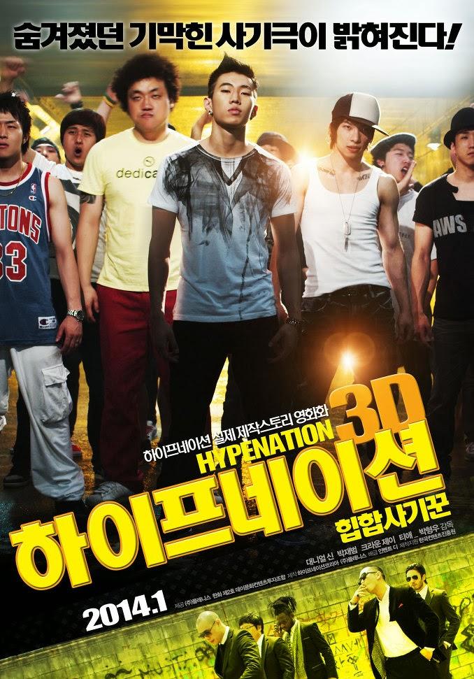 Hype+Nation+3D Daftar Film Korea Terbaru 2014 Terlengkap