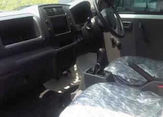 Interior APV Blind Van BV