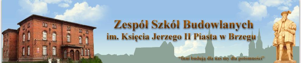 Nasz patron - Jerzy II Piast