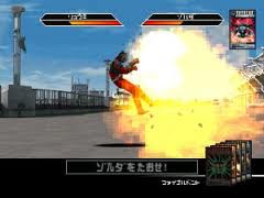 aminkom.blogspot.com - Free Download Games Kamen Rider Ryuki