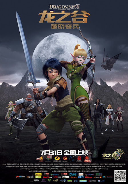 Dragon Nest Warriors Dawn (2014) 720p BluRay Subtitle Indonesia