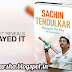 The 5 reasons why you should read Sachin's Autobiography- Playing it my Way
