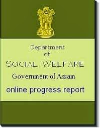 Assam Social Welfare Dept Recruitment for 139 Vacancies 2014 – Apply Now