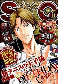 ジャンプSQ 2014年11月号 Complete (Jump Square 2014-11) zip rar Comic dl torrent raw manga raw
