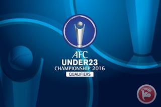 شاهد مباريات بطولة كأس آسيا تحت 23 سنة - قطر 2016