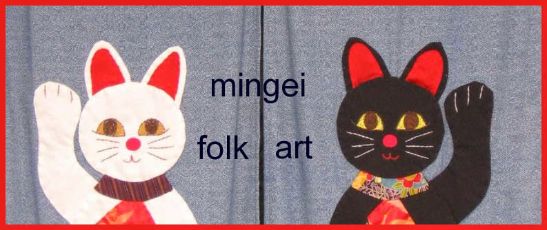 Mingei - Folk Art