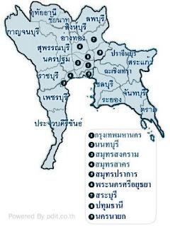 แผนที่ ประเทศไทย ภาค กลาง