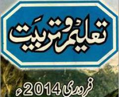 http://books.google.com.pk/books?id=SejTAgAAQBAJ&lpg=PP1&pg=PP1#v=onepage&q&f=false