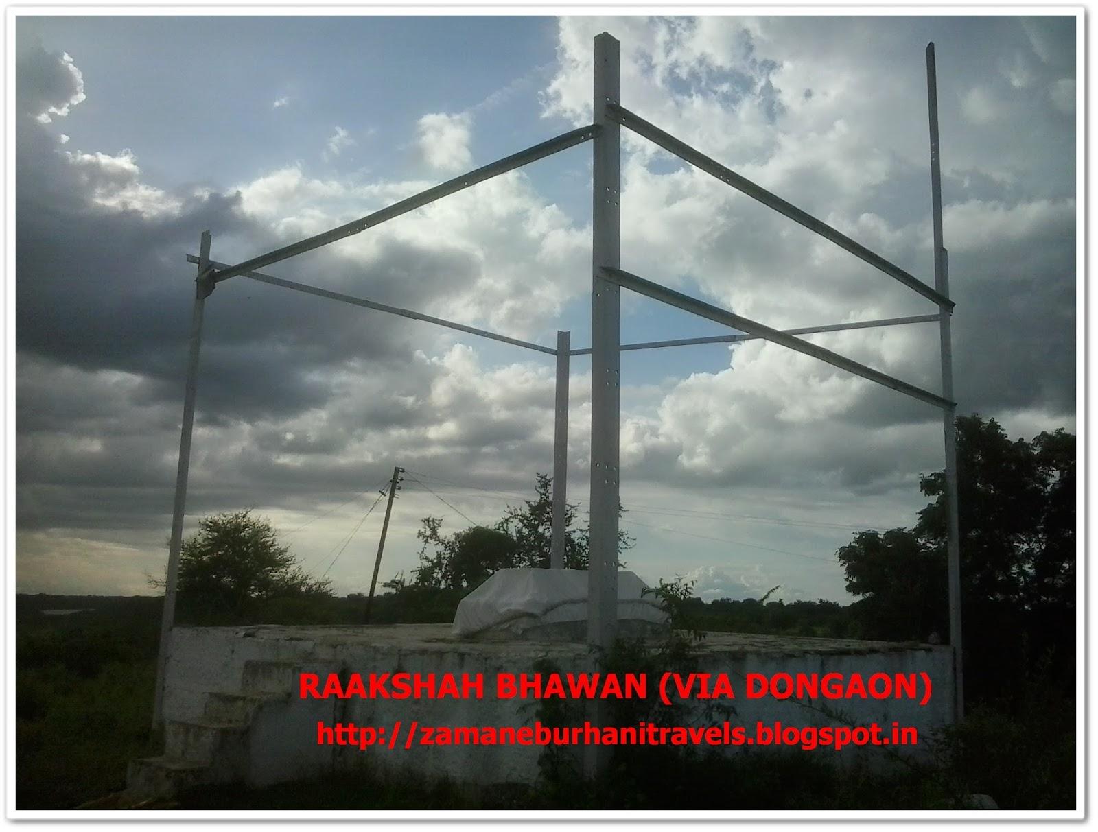 Rakshas Bhawan-Maharashtra