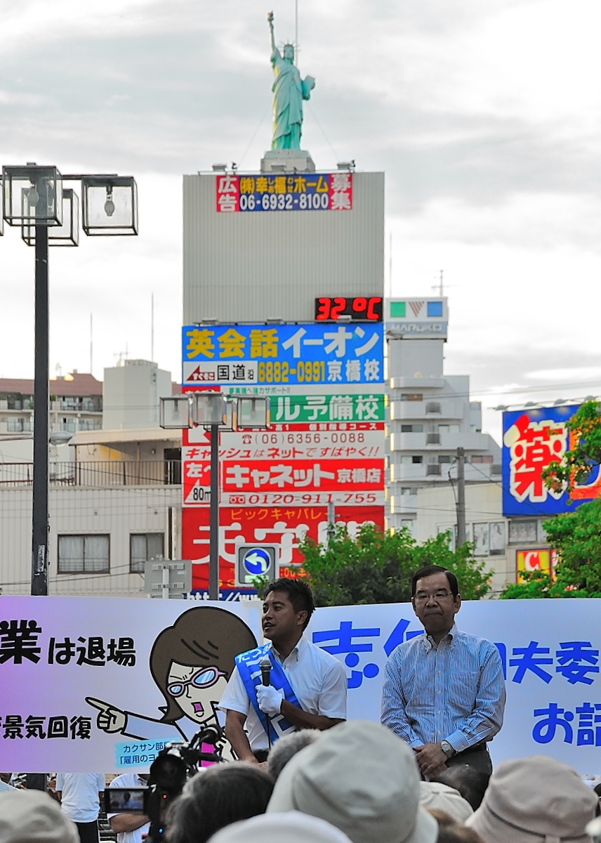 the inception of communism in japan essay Communism in china  [asia for educators]  a teaching unit with an essay outlining japan's political and economic transformation under the american occupation .