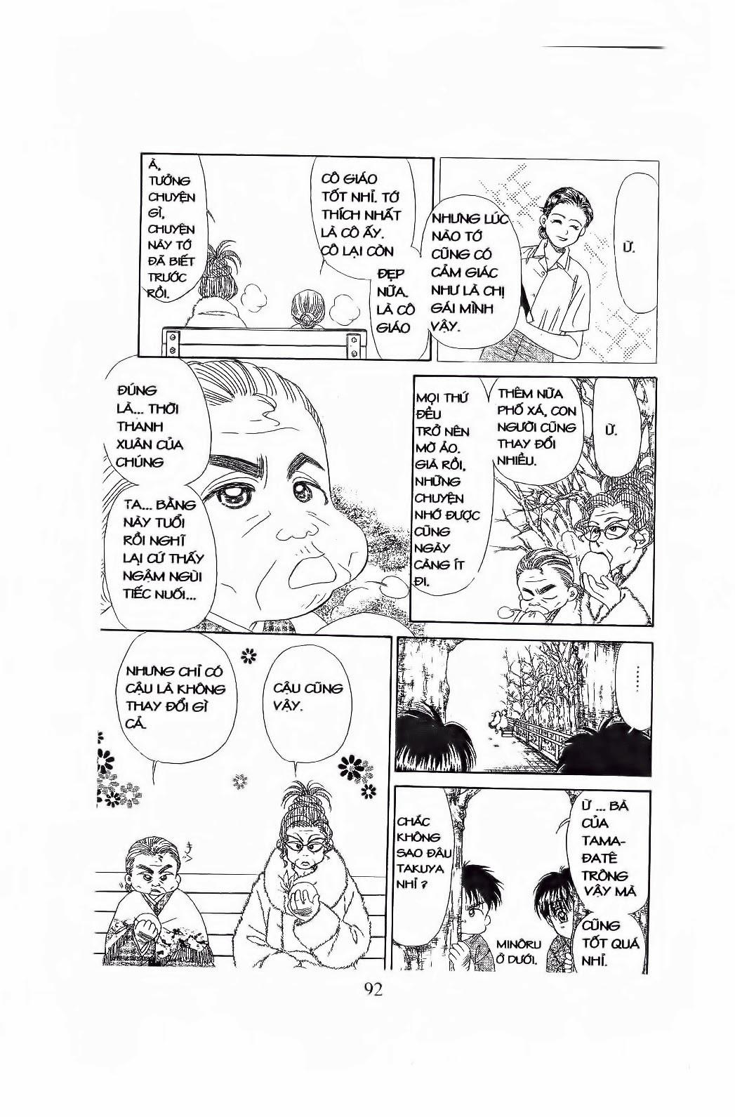 Em Bé Và Tôi chap 81 - Trang 29