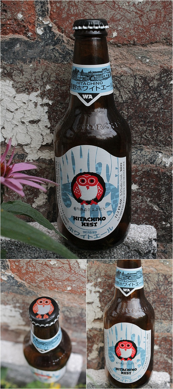 Curious Finds: Hitachino Nest Beer
