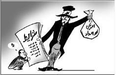 Jasarat Cartoon 18-8-2011