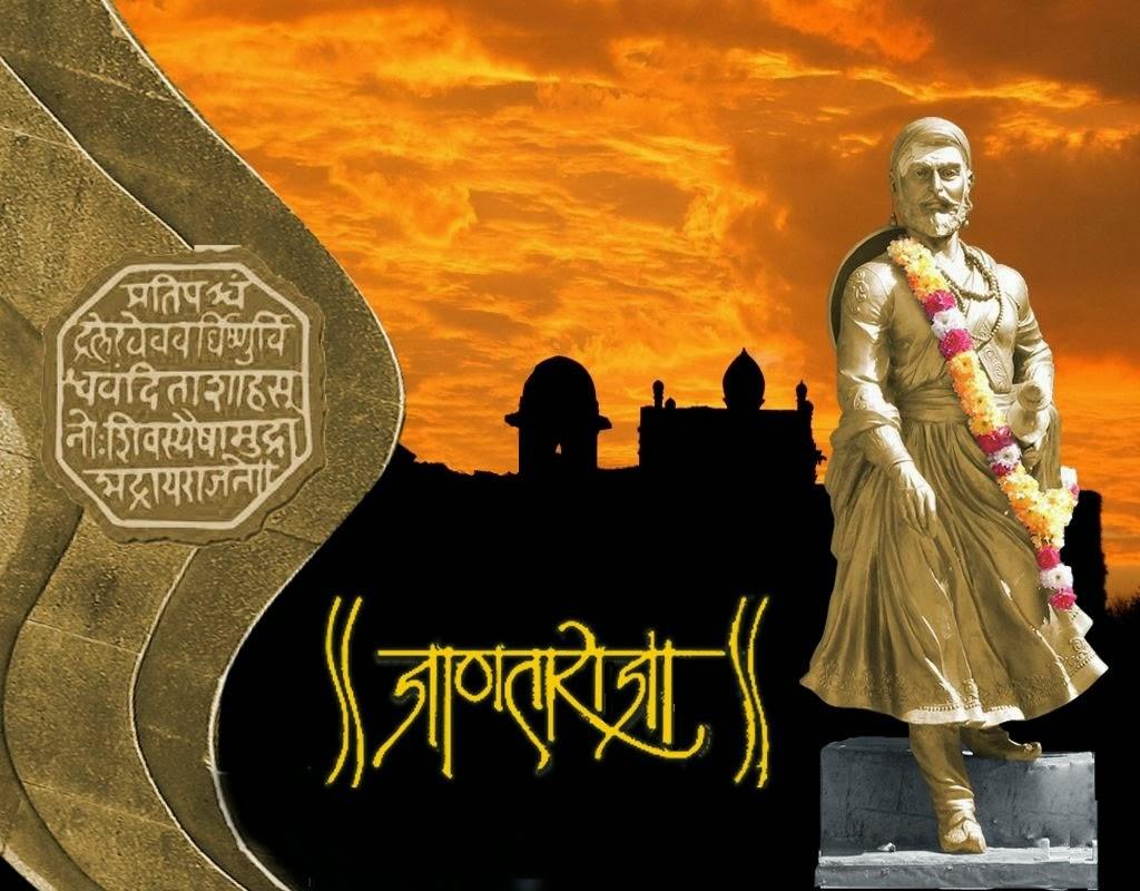 chhatrapati shivaji maharaj hd photos with adbhut