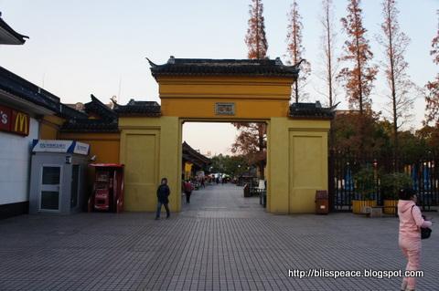 Views of Suzhou...