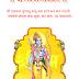 Shri Ram Charit Manas Full By Anup Jalota