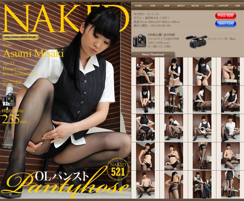 MpuKED-ARc NO.00521 Asumi Misaki 01050