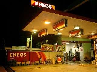 Lowongan Kerja ENEOS Makassar