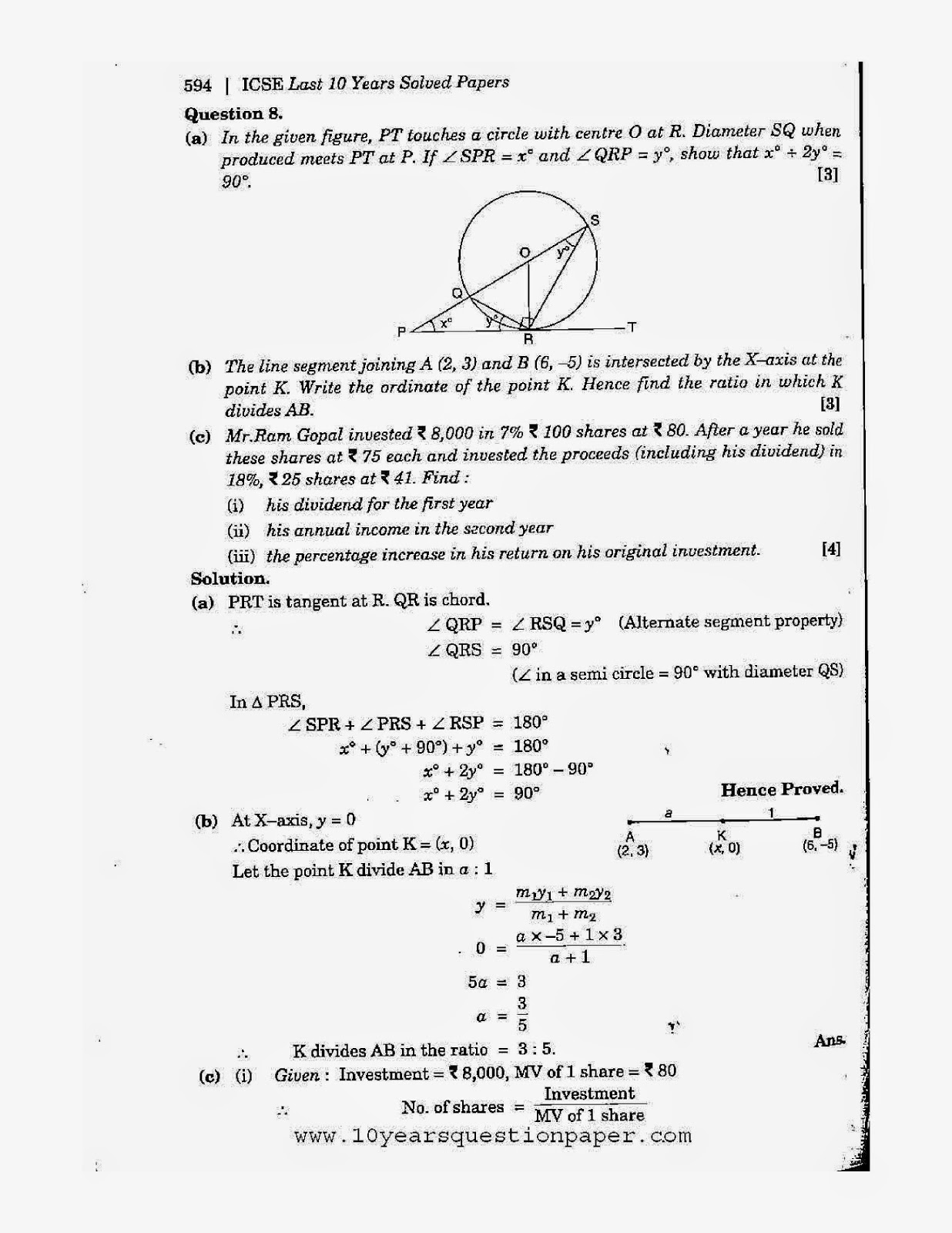 Icse class 10th mathematics solved question paper 2006
