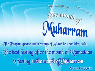 the month of muharram quote