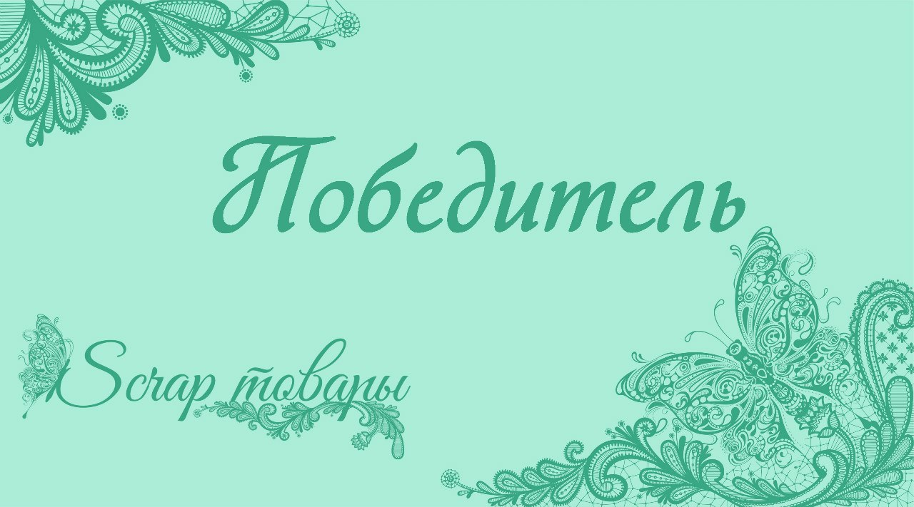 """2 этап СП """"Осенний Вальс"""""""