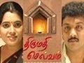 Thirumathi Selvam 11 12 2012 | Sun Tv Tamil Serial | Thirumathi Selvam 11.12.2012