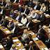 Κείμενο αγωνίας 17 βουλευτών ΣΥΡΙΖΑ που δεν ψήφισαν το νέο Μνημόνο. Τι ζητούν...
