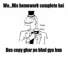 Copy Ghar Pe hai