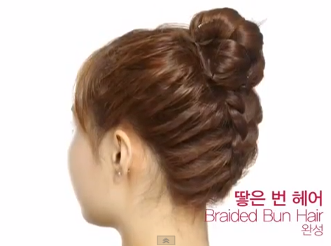 Peinados De Moño Paso A Paso - Cómo hacer un moño con tu cabello 14 pasos (con fotos) wikiHow