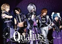 Qualius