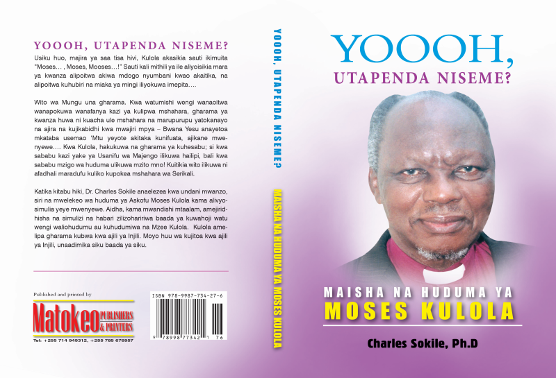 ORDER YOU COPY NOW