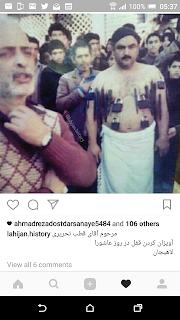 این عکس را از صفحه تاریخ لاهیجان اینستاگرام، اسکرین شات گرفتم