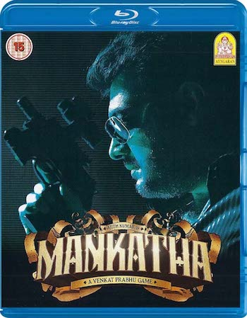 Mankatha 2011 Dual Audio Hindi BluRay Download