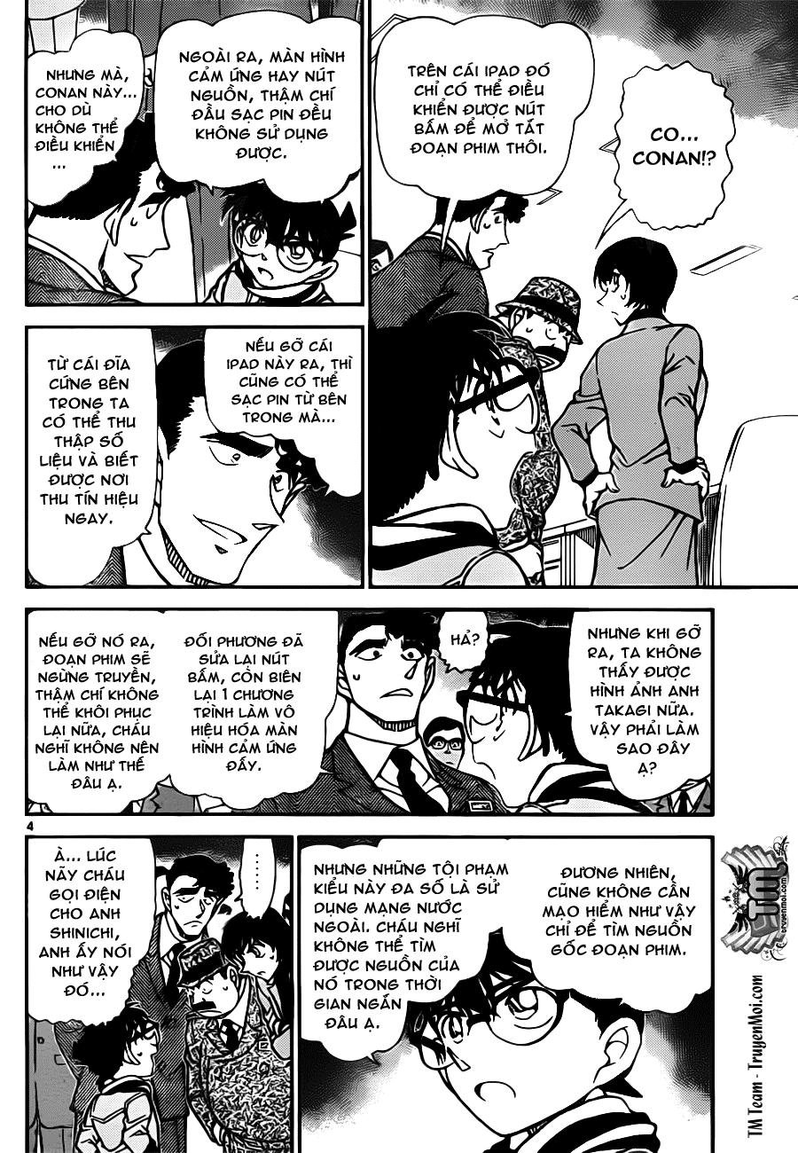 Thám Tử Lừng Danh Conan - Chapter 805 - Pic 4