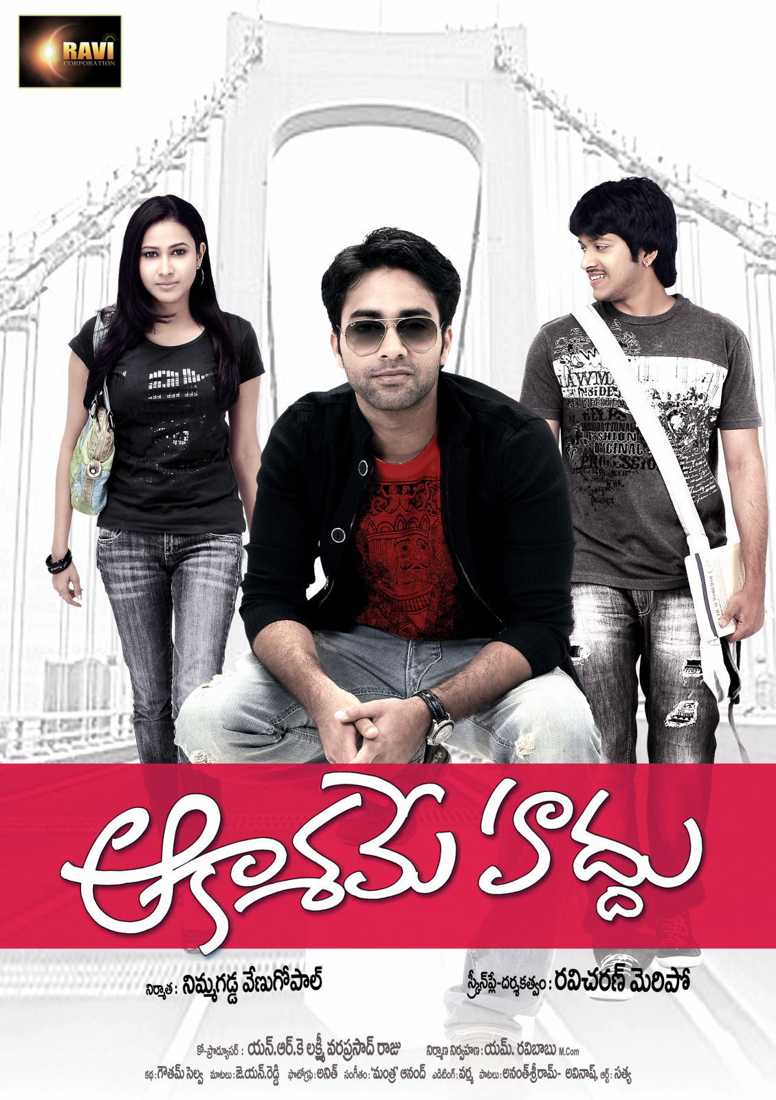 Image Result For Telugu Movies Wallpapers