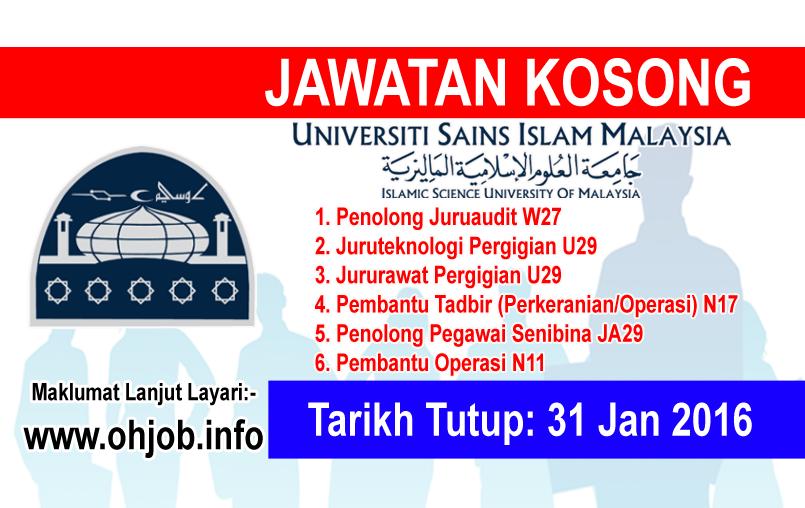 Jawatan Kerja Kosong Universiti Sains Islam Malaysia (USIM) logo www.ohjob.info januari 2016