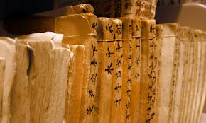 Libri cinesi 中文圖書