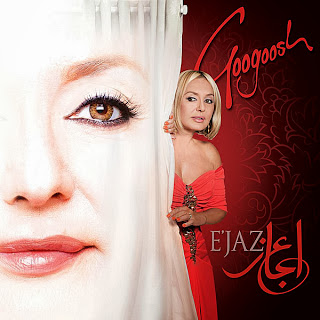 Googoosh, Baraye Man, Download Ahang
