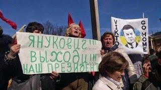 Янукович вернись