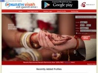 marathivivah
