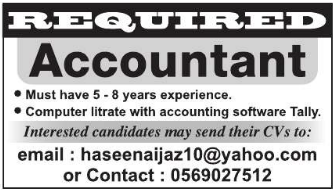 13.04.2017 REQUIRED ACCOUNTANT JOB IN KSA VISA NOT THERE