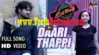 Parapancha Kannada Movie Daari Thappi Full HD Video Song
